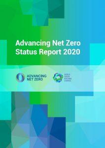 Portada informe ANZ2020